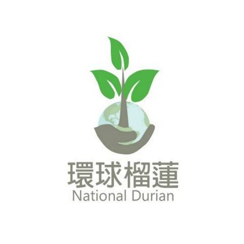 National Durian